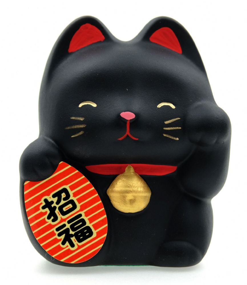 Maneki Neko Feng Shui Lucky Cat – Black for Luck 6.7cm